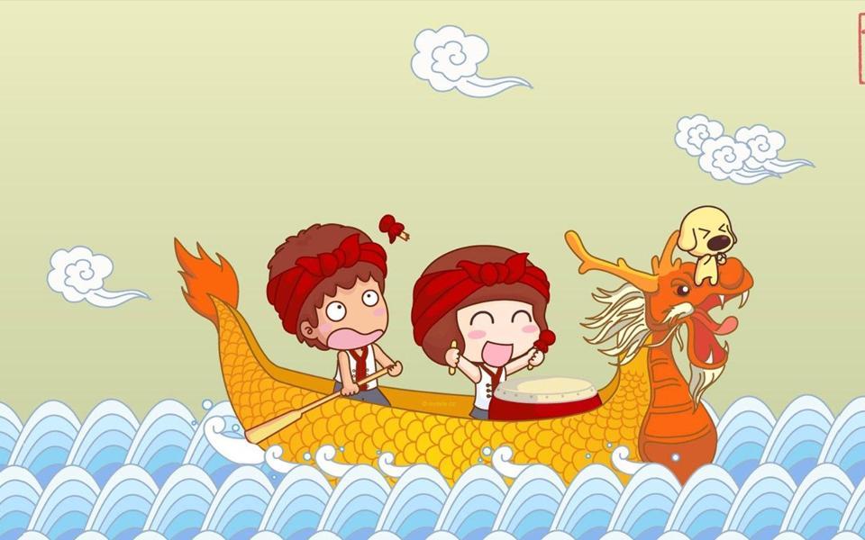 划龙舟2014端午节高清卡通壁纸