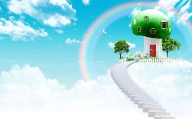 天空蘑菇小屋创意风景桌面壁纸
