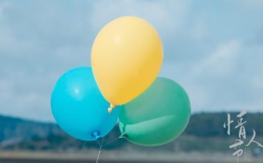 情人节气球小清新图片壁纸