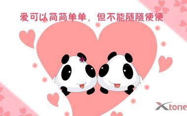 可爱的卡通熊猫桌面背景图片1