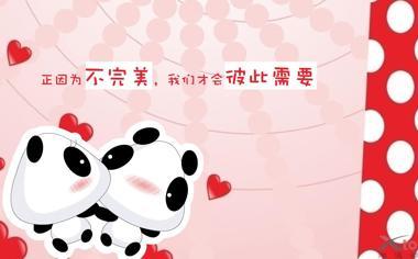 可爱的卡通熊猫桌面背景图片11