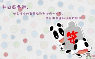 可爱的卡通熊猫桌面背景图片12