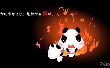 可爱的卡通熊猫桌面背景图片2