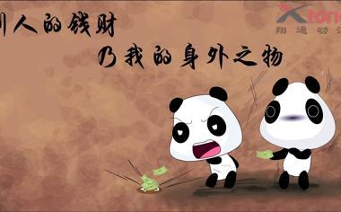 可爱的卡通熊猫桌面背景图片3