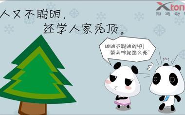 可爱的卡通熊猫桌面背景图片5