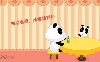 可爱的卡通熊猫桌面背景图片6