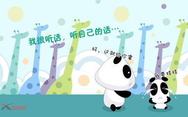 可爱的卡通熊猫桌面背景图片7